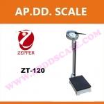 ตาชั่งน้ำหนักคน เครื่องชั่งน้ำหนักคน เครื่องชั่งน้ำหนักบุคคล พร้อมวัดส่วนสูง พิกัด120kg ละเอียด500g วัดส่วนสูงได้190cm ยี่ห้อ ZEPPER ZT-120
