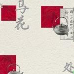วอลเปเปอร์ติดผนังห้องครัว ลายกาน้ำ ตัวอักษรจีน