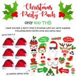 Party Pack - MERRY XMAS