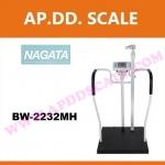 ตาชั่งน้ำหนักคน เครื่องชั่งน้ำหนักบุคคล เครื่องชั่งดิจิตอลพร้อมชุดวัดส่วนสูงพร้อม BMI คำนวณค่าดัชนีมวลกาย พิกัดกำลัง300kg ละเอียด 0.1kg และชุดวัดส่วนสูง 110-200cm NAGATA รุ่น BW-2232MH