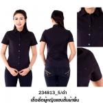 เสื้อเชิ้ตหญิงแขนสั้นผ้าพื้น-สีดำ
