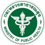 แนวข้อสอบนักทรัพยากรบุคคล โรงพยาบาล (สสจ)
