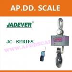 เครื่องชั่งดิจิตอล เครื่องชั่งแขวน 20ตัน ความละเอียด 10กิโลกรัม พร้อมรีโมทคอนโทรล ยี่ห้อ JADEVER JC Series 20T/10kg