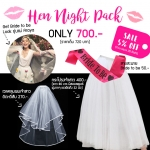 Hen Night Pack 5