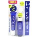 (ขนาดทดลอง): SET: Kose Medicated Sekkisei Lotion + White BB Cream + Lotion Mask 2 ชิ้น (KOSE JAPAN)