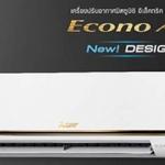 Econo Air รุ่นใหม่น้ำยา R-32