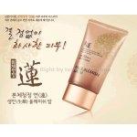 Welcos No Makeup Face Blemish Balm Whitening 50ml