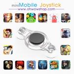 Mini Mobile JoyStick มินิจอยสติ๊ก จอยเกมมือถือแบบแปะสองขา ใช้ได้กับมือถือทุกรุ่น ราคา 168 บาท / 12ชิ้น