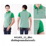 เสื้อโปโลผู้ชายแขนสั้นลายริ้วผ้า100% Cotton-สีเขียว