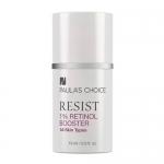 พร้อมส่ง (ลด20%): Paula's Choice พอลล่าช้อยส์ Resist 1% Retinol Booster 15ml