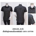 เสื้อเชิ้ตผู้ชายแขนสั้นลายพิมพ์-ผ้า100%Cotton-สีดำ