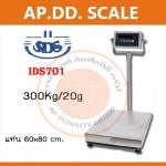 เครื่องชั่งดิจิตอล ยี่ห้อSDS รุ่น IDS701 เครื่องชั่งSDS เครื่องชั่งดิจิตอล300kg เครื่องชั่งSDS 300kg ความละเอียด20g ตาชั่ง300กิโล กิโล 300 กิโล
