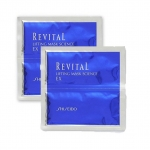 พร้อมส่ง: Shiseido Revital Lifting Mask Science EX 1 แผ่น