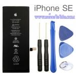 แบต iPhone SE (งานแท้) พร้อมเครื่องมือ ประกัน 3 เดือน