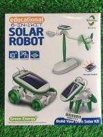 ของเล่นเด็ก solar robot