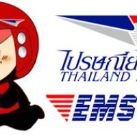 สอบไปรษณีย์ไทย