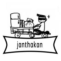 ร้านjanthakan