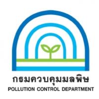 นักจัดการทั่วไป กรมควบคุมมลพิษ