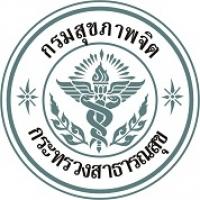 นักรังสีการแพทย์ กรมสุขภาพจิต