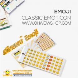 สติกเกอร์ Emoji 24บาท/แพค 12ชิ้น/แพค