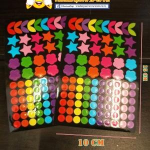 สติ๊กหลากสีรูปทรง 20บาท/แพ็ค 10ชิ้น/แพ็ค