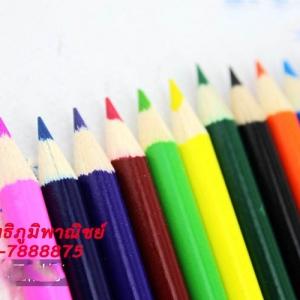 ดินสอสี 12 สี ลายปิกะจู 234บาท/แพค 12กล่อง/แพค