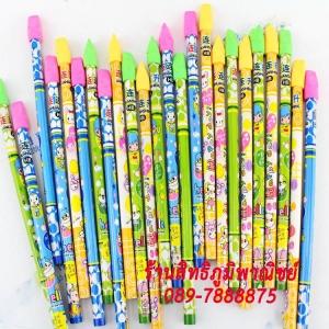ดินสอหัวยางลบปลายเหลี่ยม 24บาท/แพค 12ชิ้น/แพค