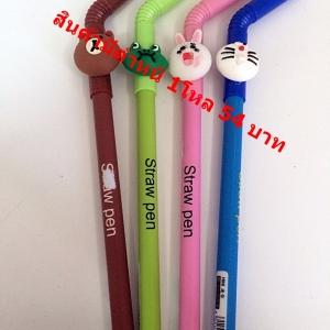 ปากกาหลอด /แพค 12ชิ้น/แพค ( Sale ลดราคา สินค้ามีตำหนิ )