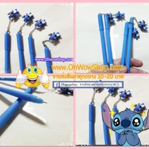 ปากกาหัวห้อย สติทซ์( เจลดำ ) 120 บาท/โหล 12ชิ้น/โหล