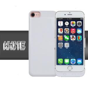"Power bank case สีขาว สำหรับหน้าจอ 4.7"""