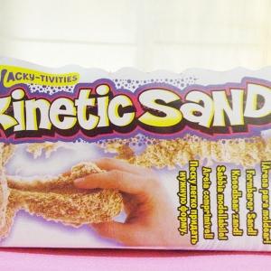 ทรายไฮเทครุ่นใหม่ สีธรรมชาติ Kinetic sand