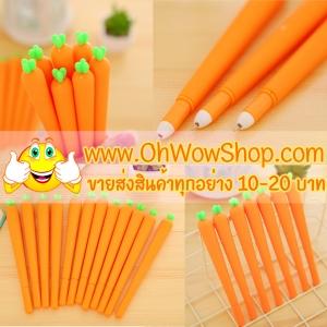 ปากกาแครอท 96บาท/แพค 12ชิ้น/แพค