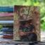 หนังสือ บุกรังโจน thumbnail 1