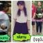 สมุนไพรลดความอ้วน ม.รังสิต - สูตรธรรมดา 1-2โล/อาทิตย์ thumbnail 2