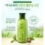 Innisfree Green Tea Balancing Skin thumbnail 2