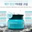 Innisfree Jeju Sparkling Mineral Cream thumbnail 2