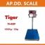 เครื่องชั่งดิจิตอลตั้งพื้นพร้อมพิมพ์ 150 กิโลกรัม ความละเอียด 10 กรัม ขนาดแท่นชั่ง 50*60cm เครื่องชั่งบิ้วอินปริ้นเตอร์ 150โล เครื่องชั่ง built in printer ยี่ห้อ TIGER รุ่น TI-02P-150K thumbnail 1