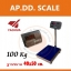เครื่องชั่งดิจิตอล เครื่องชั่งตั้งพื้น 100kg ความละเอียด 10g YAOHUA รุ่น XK3190-A12 platform scale แท่นชั่งขนาด 40 x 50cm thumbnail 1