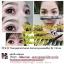ราคาส่ง Perfect Mascara มาสคาร่าตาโต thumbnail 6