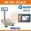 ตาชั่งดิจิตอล เครื่องชั่งน้ำหนักตั้งพื้น 100กิโลกรัม ความละเอียด 5กรัม แบบมีเครื่องพิมพ์สติกเกอร์ในตัว ยี่ห้อ SDS รุ่น IDS713มี Built-In Printer ในตัว สามารถปริ้นสติ๊กเกอร์ได้ thumbnail 1