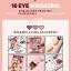 Sixteen Eye Magazine thumbnail 2