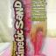 ทรายไฮเทค Kinetic sand รุ่นใหม่ สีชมพู