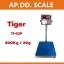 เครื่องชั่งดิจิตอลตั้งพื้นพร้อมพิมพ์ 300 กิโลกรัม ความละเอียด 20 กรัม ขนาดแท่นชั่ง 50*60cm เครื่องชั่งบิ้วอินปริ้นเตอร์ 300โล เครื่องชั่ง built in printer ยี่ห้อ TIGER รุ่น TI-02P-300K thumbnail 1