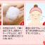 Ishizawa Keana Baking Soda Scrub Wash thumbnail 3
