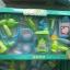 ชุดหมอ กล่องเขียว