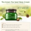 Innisfree The Green Tea Seed Deep Cream thumbnail 2