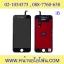 หน้าจอ iPhone 6 สีดำ OEM แท้ ประกัน 30 วัน thumbnail 2