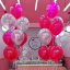 10x2 Red Balloon Bouquets (with Helium)