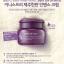 Innisfree Orchid Intense Cream thumbnail 2