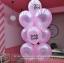 TEAM BRIDE Balloon Bouquet
